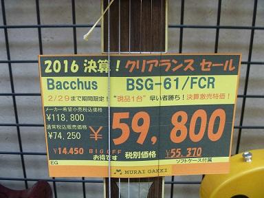 ギター1本