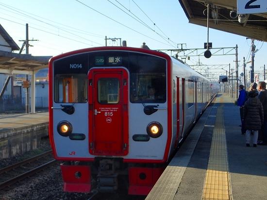 PC300446.jpg