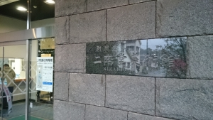 二階堂美術館