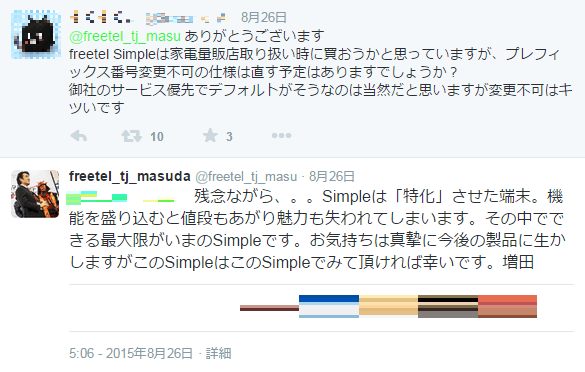 twitter2345.png