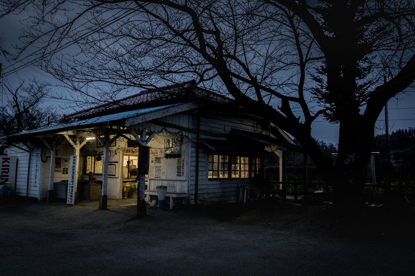 160105小湊鉄道 (100817 - 1)-17