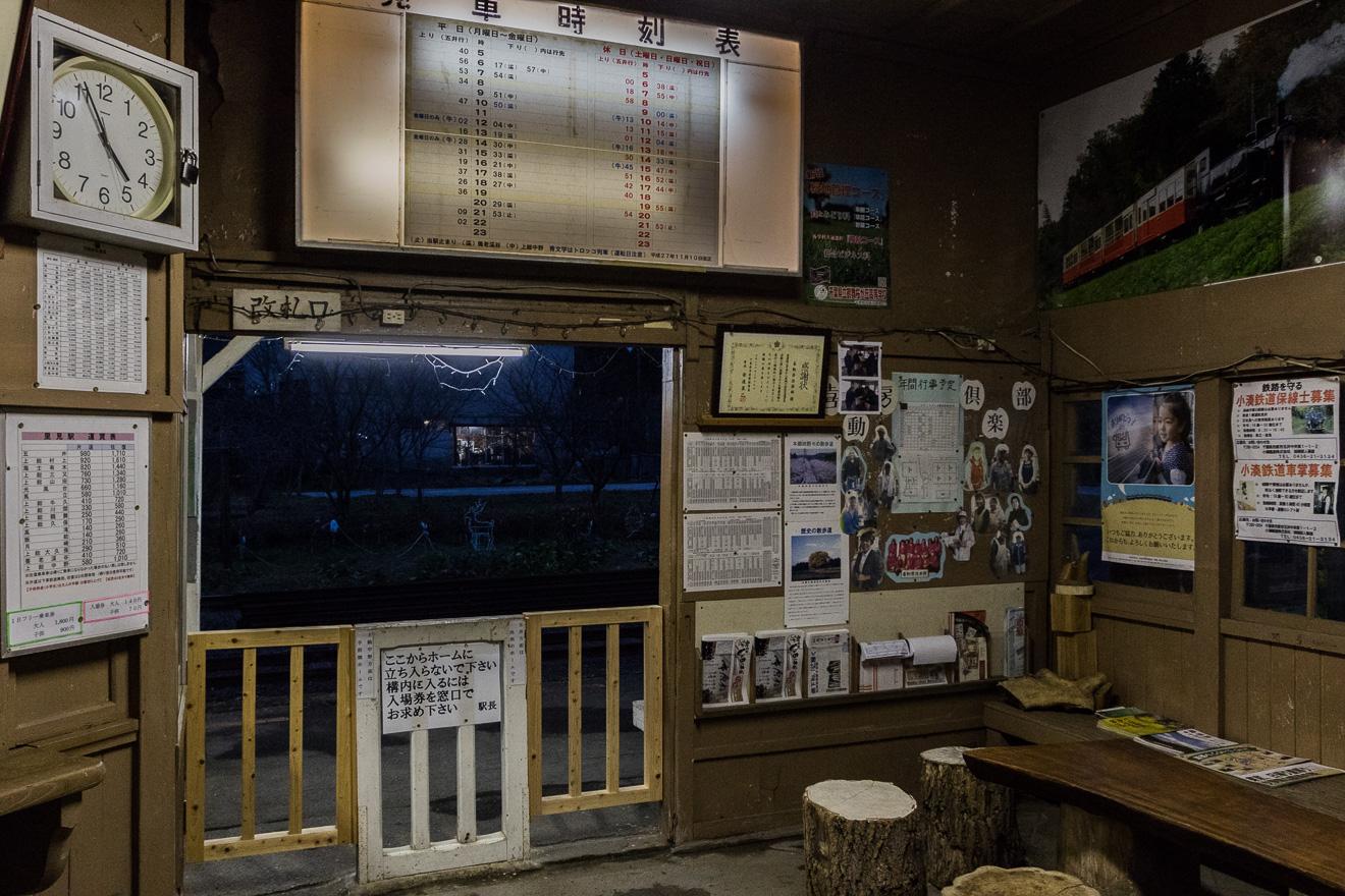 150416小湊鉄道 (100817 - 1)-3