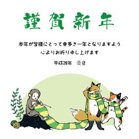 160101_nenga.jpg