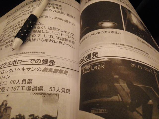 160203お勉強