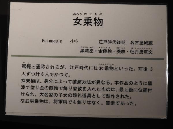 160216 160211 名古屋城0013