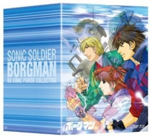 borgman-dvd.jpg