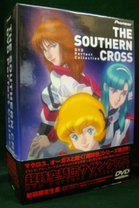 southerncross-dvd.png