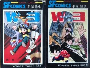 wonder3-manga.jpg