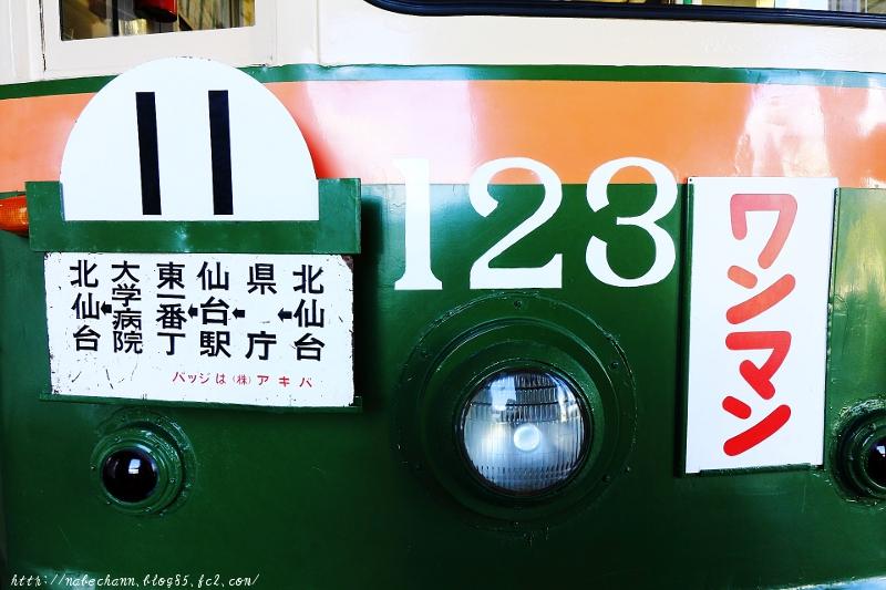 IMG_5710.jpg