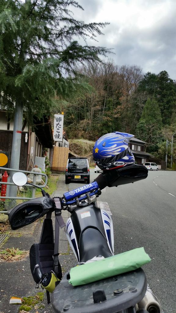 20151220_130406.jpg