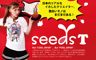 seedst_header.jpg