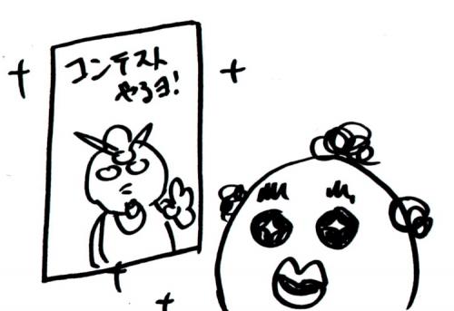 01_20160115212448da0.jpg