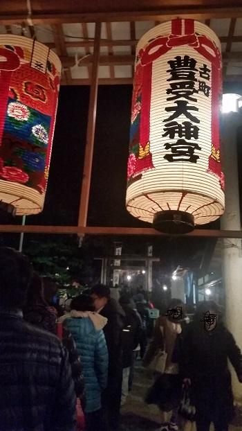 20160114おたや祭(2)