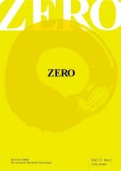 ZERO Vol.15 No.1 2016 冬