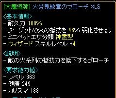 1511増幅3