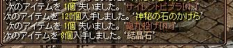 151101砲丸
