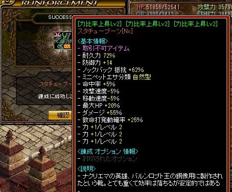 1512bis鏡3