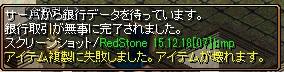 1512チビ鏡1