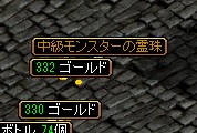 1512霊珠