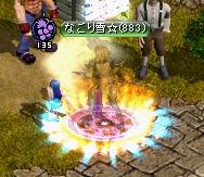 1601壺2