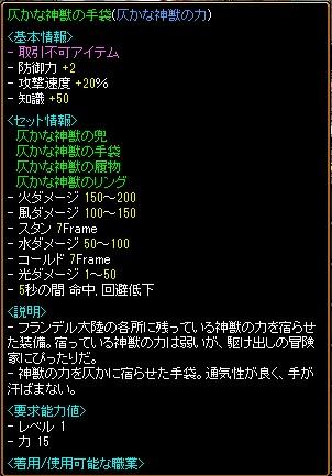 1601冒険2