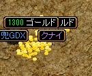 1602クナイ