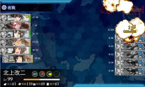 15秋E-5甲クリア