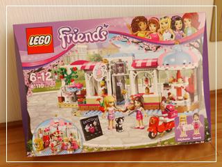 LEGOCapCakeCafe01.jpg