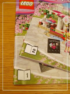 LEGOCapCakeCafe06.jpg