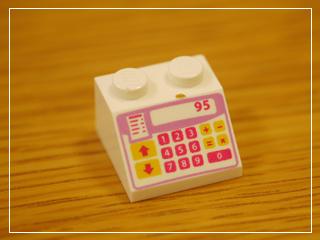 LEGOCapCakeCafe11.jpg