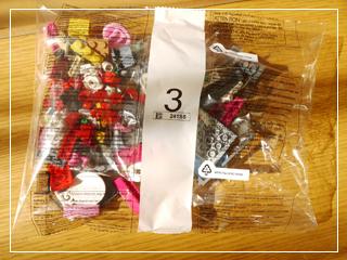 LEGOCapCakeCafe36.jpg