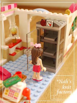 LEGOCapCakeCafe52.jpg