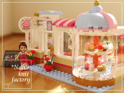 LEGOCapCakeCafe54.jpg