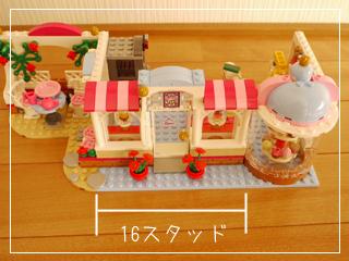 LEGOCapCakeCafe55.jpg