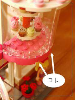 LEGOCapCakeCafe64.jpg
