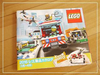 LEGOCatalog2016-01.jpg