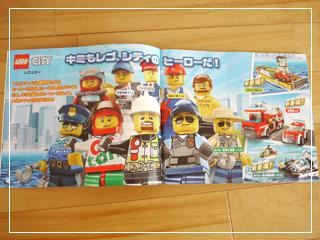 LEGOCatalog2016-03.jpg