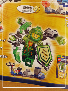 LEGOCatalog2016-08.jpg