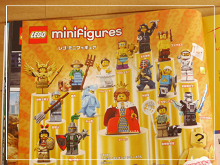 LEGOCatalog2016-10.jpg