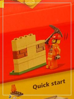 LEGOConstruction02.jpg