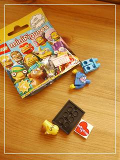 LEGOMinifig2016-02.jpg