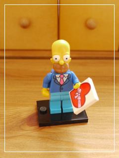 LEGOMinifig2016-03.jpg
