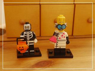 LEGOMinifig2016-06.jpg
