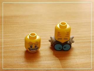 LEGOMinifig2016-08.jpg