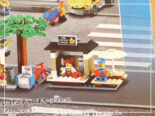 LEGOStore02.jpg