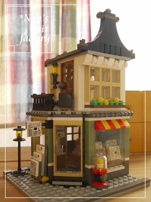 LEGOToyAndGroceryShop57.jpg