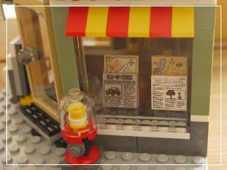 LEGOToyAndGroceryShop58.jpg