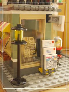 LEGOToyAndGroceryShop59.jpg