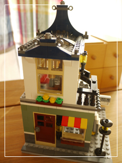 LEGOToyAndGroceryShop61.jpg