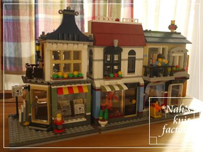 LEGOToyAndGroceryShop63.jpg